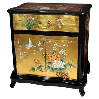 Asian End Table with Storage