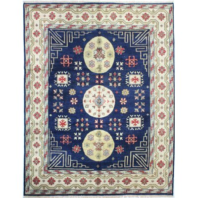 Charleston Navy Area Rug Rug Size: 89 x 119