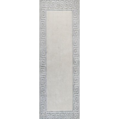 Sussex Ivory Rug Rug Size: 86 x 116
