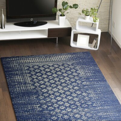 Woodrow Machine Woven Polypropylene Dark Blue Area Rug Rug Size: 86 x 116