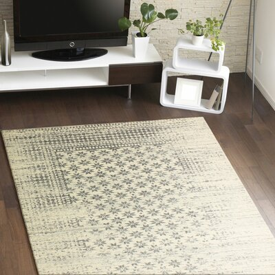 Woodrow Ivory Area Rug Rug Size: Runner 26 x 8