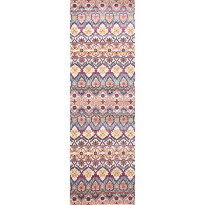 Goldie Traditional Ivory Area Rug Rug Size: Runner 27 x 8