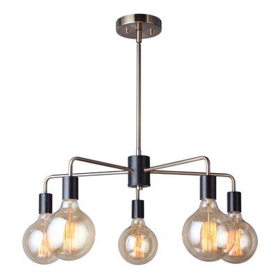 Ethan 5-Light Sputnik Chandelier Finish: Satin Nickel/Bronze