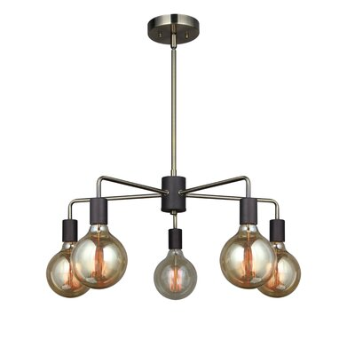 Ethan 5-Light Sputnik Chandelier Finish: Brushed Brass/Bronze