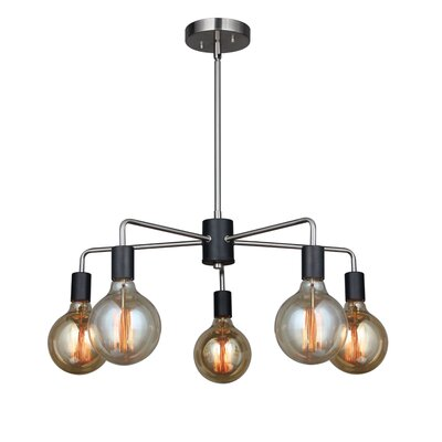 Ethan 5-Light Sputnik Chandelier Finish: Satin Nickel/Matt Black