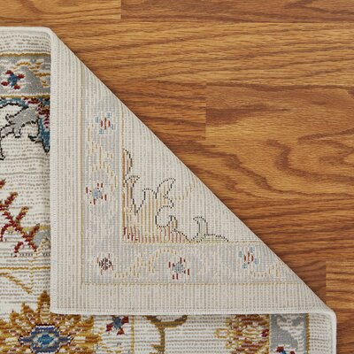 Amory Contemporary Cream Area Rug Rug Size: Runner 23 x 89