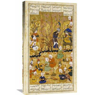 'Illustration to the Shahnameh. Persia, Shiraz' by Murhid Al Kabib Al Painting Print on Wrapped Canvas
