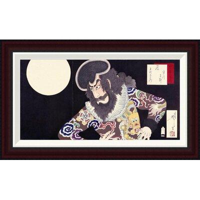 The Actor Ichikawa Danjuro IX by Tsukioka Yoshitoshi Framed Painting Print GCF-265824-22-288