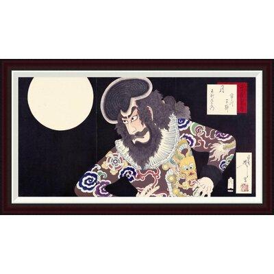 The Actor Ichikawa Danjuro IX by Tsukioka Yoshitoshi Framed Painting Print GCF-265824-36-288