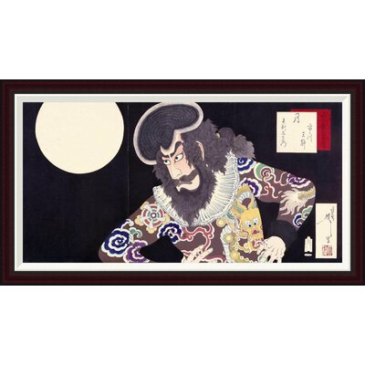 The Actor Ichikawa Danjuro IX by Tsukioka Yoshitoshi Framed Painting Print GCF-265824-40-288