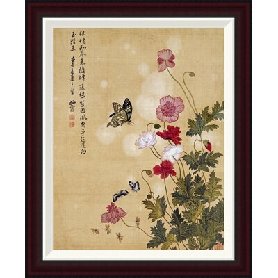 Corn Poppy and Butterflies by Ma Yuanyu Framed Painting Print Size: 26