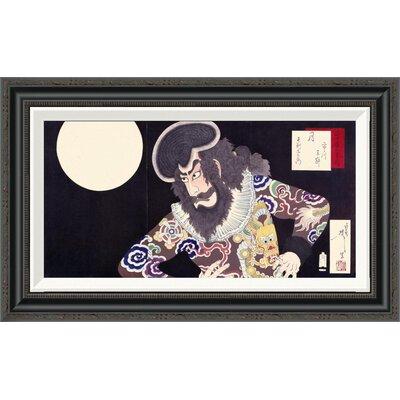 'The Actor Ichikawa Danjuro IX' by Tsukioka Yoshitoshi Framed Painting Print GCF-265824-22-194