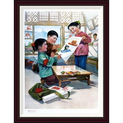 Children Are the Future: Six Posters by Unknown Framed Painting Print Size: 34