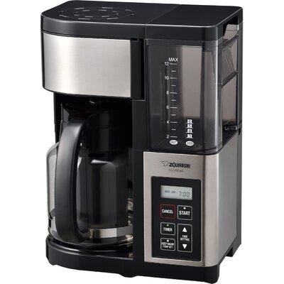 Gourmet Products Fresh Brew Plus 12-Cup Coffee Maker EC-YGC120XB