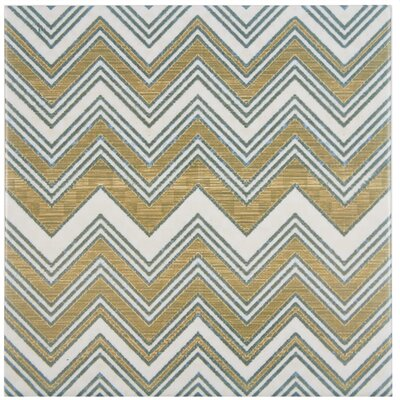 Illica 7.75 x 7.75 Ceramic Field Tile in Blue/Gray