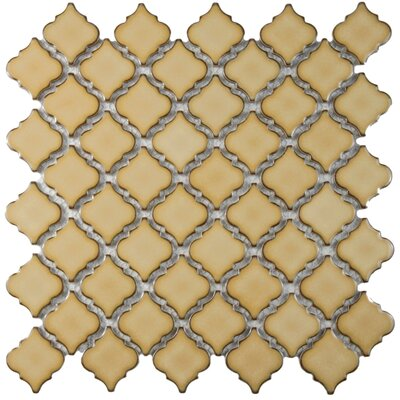 Pharsalia 2 x 2.25 Porcelain Mosaic Tile in Caf�