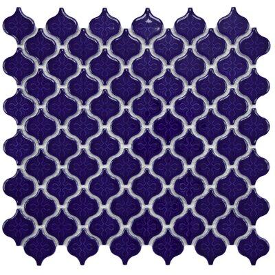 Beacon 1.375 x 1.5 Porcelain Mosaic Tile in Cobalt