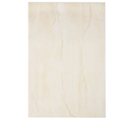 Padua 12 x 8 Ceramic Field Tile in Beige