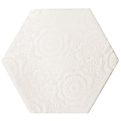 Caprichos 5 x 4 Porcelain Field Tile in White