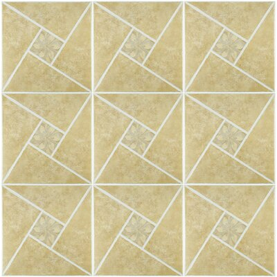 Vedras 17.75 x 17.75 Ceramic Field Tile in Beige