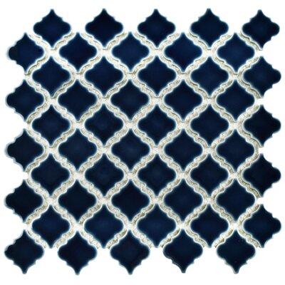 Pharsalia 2 x 2.25 Porcelain Mosaic Tile in Noir