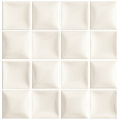 Catarina 7.88 x 7.88 Ceramic Field Tile in Marfil Soft White