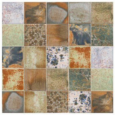 Honesty 7.75 x 7.75 Porcelain Field Tile in Glossy