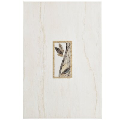 Padua 12 x 8 Ceramic Wall Trim Decorative Accents in Beige