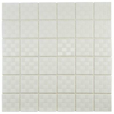 Passero 1.75 x 1.75 Porcelain Mosaic Tile in White