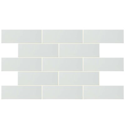 Prospect 4 x 11.75 Ceramic Field Tile in White