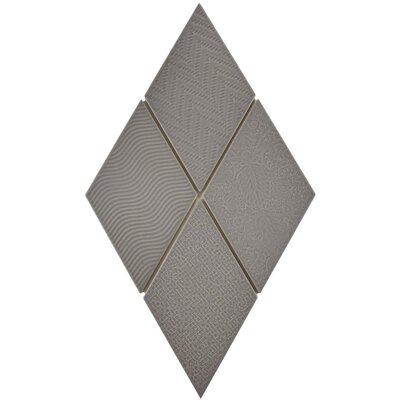 Ronbo 5.5 x 9.5 Porcelain Field Tile in Gray