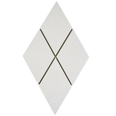 Ronbo 5.5 x 9.5 Porcelain Field Tile in White