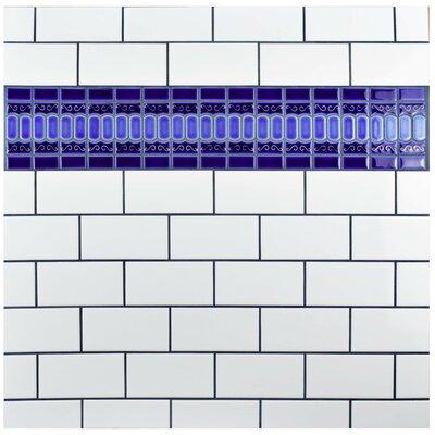 Emilia 11.5 x 13.125 Porcelain Mosaic Tile in Cobalt Blue