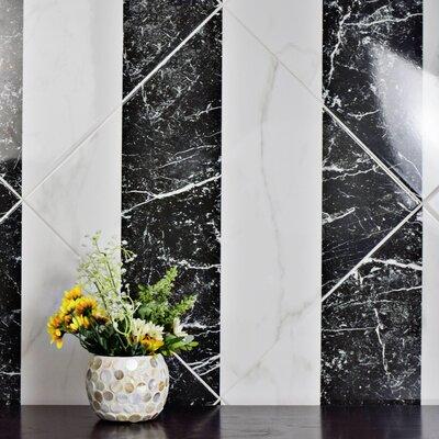 Eleganza 17.75 x 17.75 Porcelain Field Tile in Black/White