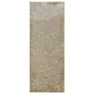 Byth 5.88 x 15.75 Ceramic Field Tile in Cream