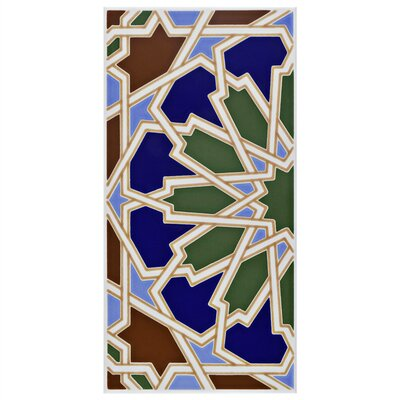 Esna 5.5 x 11 Ceramic Field Tile in Blue/Green