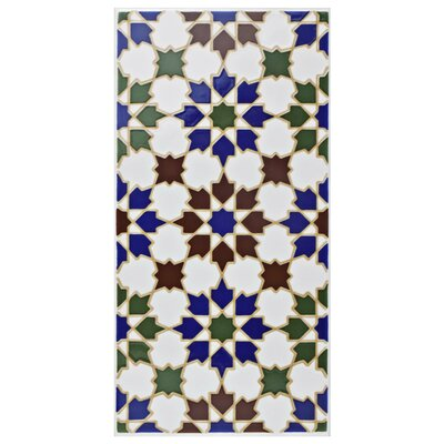 Esna 5.5 x 11 Ceramic Field Tile in Arahal