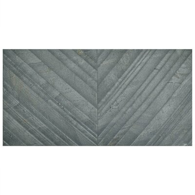 Akino Deco 12.5 x 24.63 Porcelain Field Tile in Marengo
