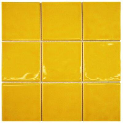 Contour Square 3.75 x 3.75 Ceramic Field Tile in Yellow