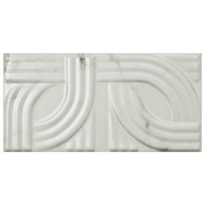 Karra Carrara 3 x 6 Ceramic Subway Tile in Matte Metropolis White/Gray