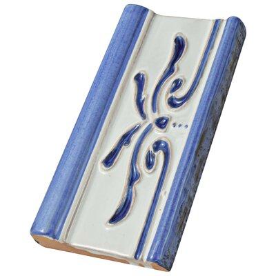 Frisia Cenefa Evoli 2.63 x 5.13 Ceramic Counter Rail Tile Trim in White/Blue