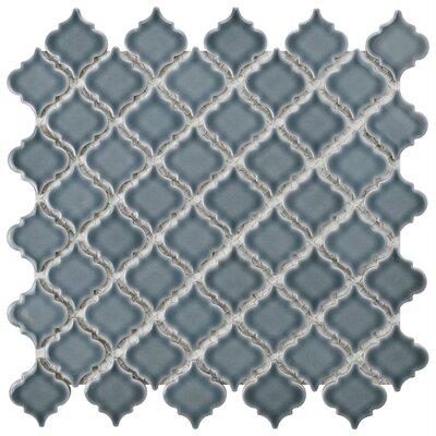 Pharsalia 2 x 2.25 Porcelain Mosaic Tile in Gray