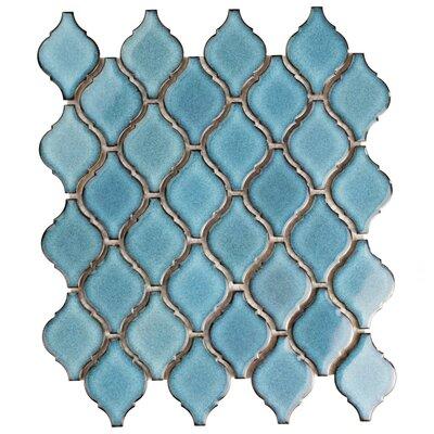 Arabesque 1.87 x 2.75 Porcelain Mosaic Tile in Blue