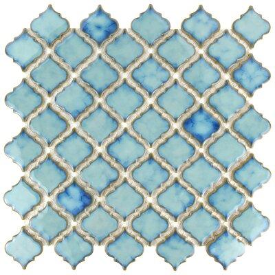 Pharsalia 2 x 2.25 Porcelain Mosaic Tile in Marine