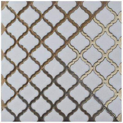 Pharsalia 12.38 x 12.5 Porcelain Mosaic Floor and Wall Tile in Silk White
