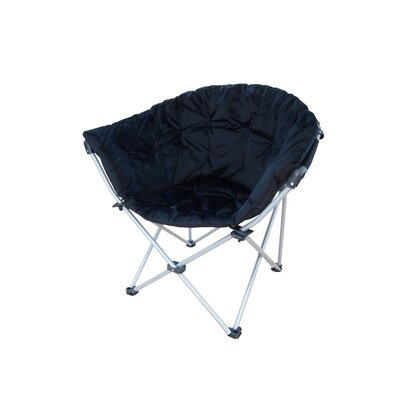Papasan Chair Color: Black