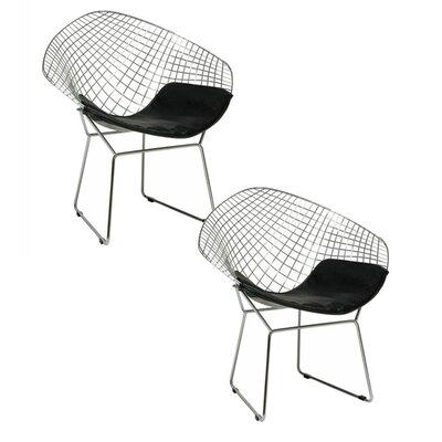 Galaxy Wire Papasan Chair (Set of 2)
