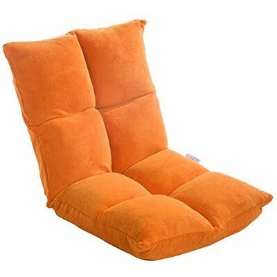 Convertible Cushion Five Position Floor Chair