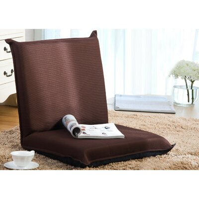 Multi-Function Folding Cushion Floor Chair