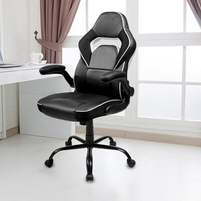 Racing Gaming Chair Color: White